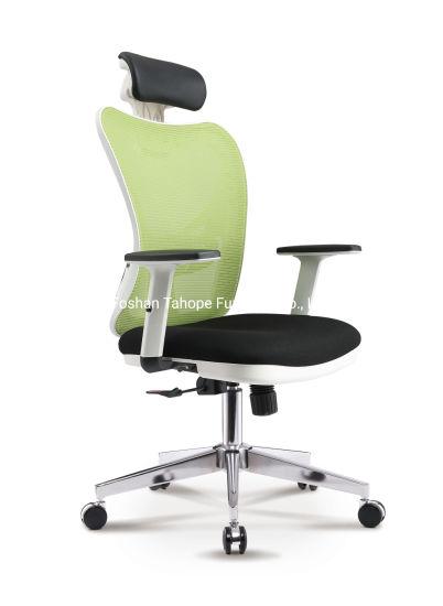 Luxury Ergonomic Swivel Executive Black Mesh Office Chair with Castors