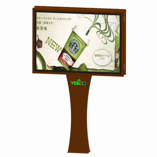Outdoor Backlit Advertising Scrolling Billboard pictures & photos