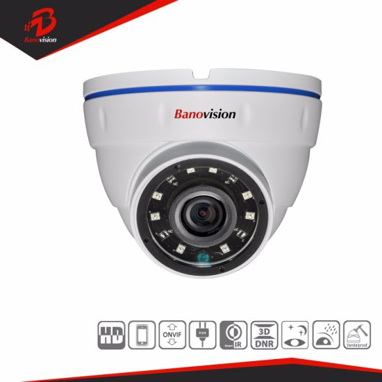 5MP IP Network Camera