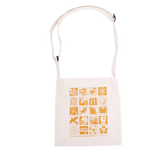Custom Canvas Cotton Sling Messenger School Promotional Eco Bag