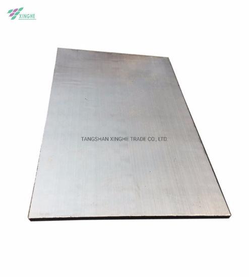 A36 Ship Carbon Steel Plate Ship Construction Sheet Plate