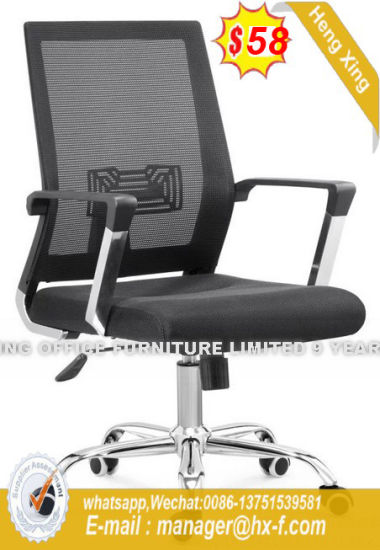 Staff Office Furniture Nylon Arm & Base Clerk Chair Hx-Mc003A pictures & photos