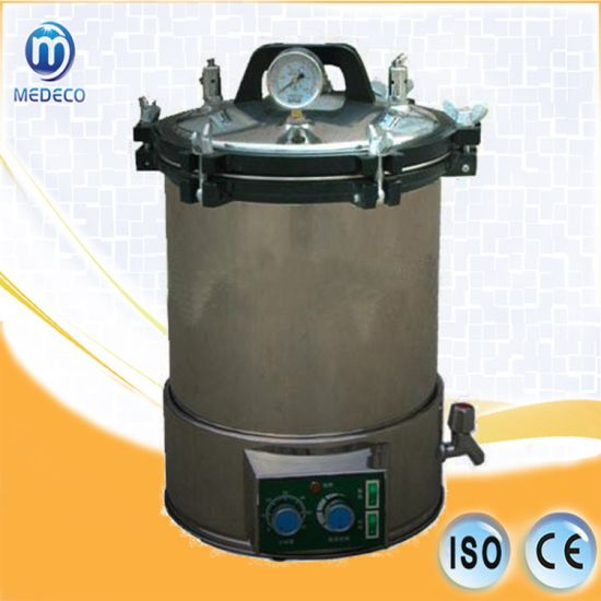 China Veterinarian Autoclave Portable Stainless Steel Steam