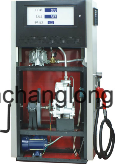 Fuel Dispenser with Hand