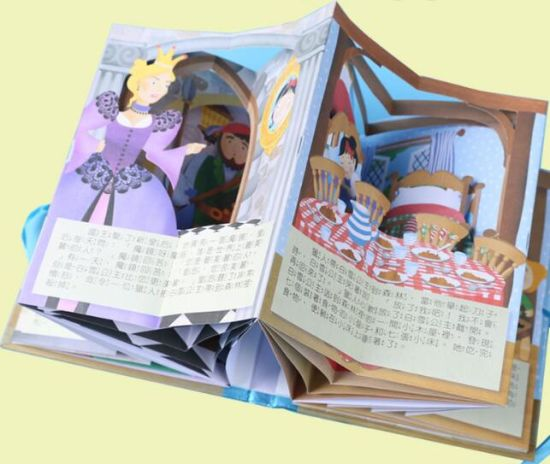 Cmyk Printing Pop-up Storybook pictures & photos