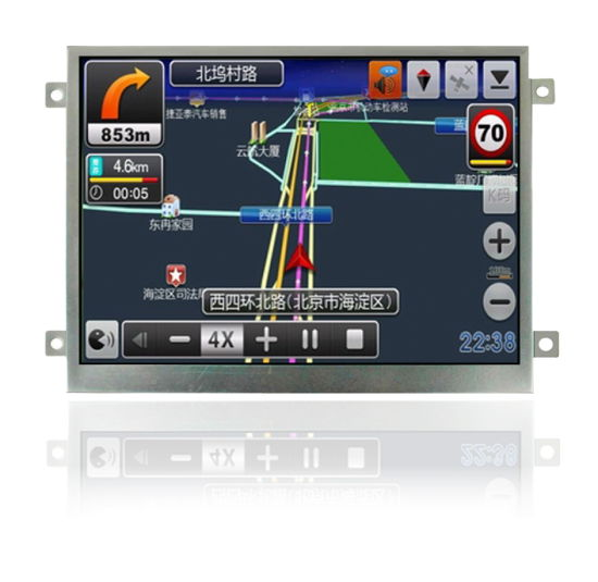 """7"""" custom TFT Module with 300 CD/M2 and Ttl Interface LCD switch panel for custom vehicles"""