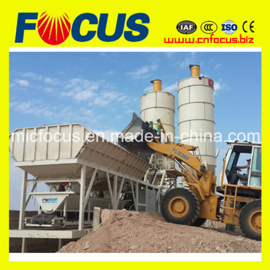 Yhzs25 25m3/H Small Mini Portable Concrete Mixing Plant pictures & photos