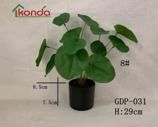 Decor Home Garden Office Real Touch High Quality Potted Artificial Plant Bonsai
