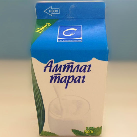 500ml 3 Layer Pasturied Fresh Milk Short Shelf-Life Paper Aseptic Box and Carton pictures & photos