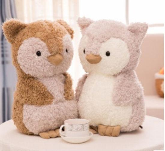 Samll Cute Stuffed Plush Animal Toys