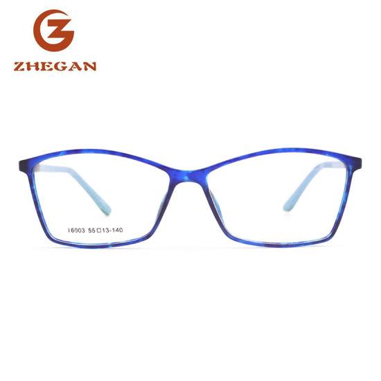 China Latest Cool New Model Rectangle Tr90 Optical Eyewear Glasses ...