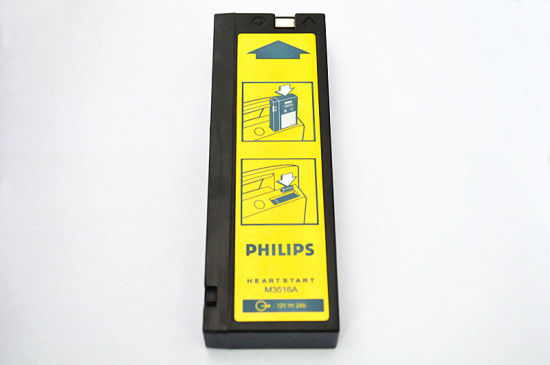 China Philips Patient Monitor Good Quality Battery - China