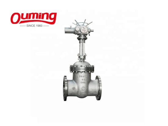 Motorized 12 Inch Steam Gate Valve Price pictures & photos