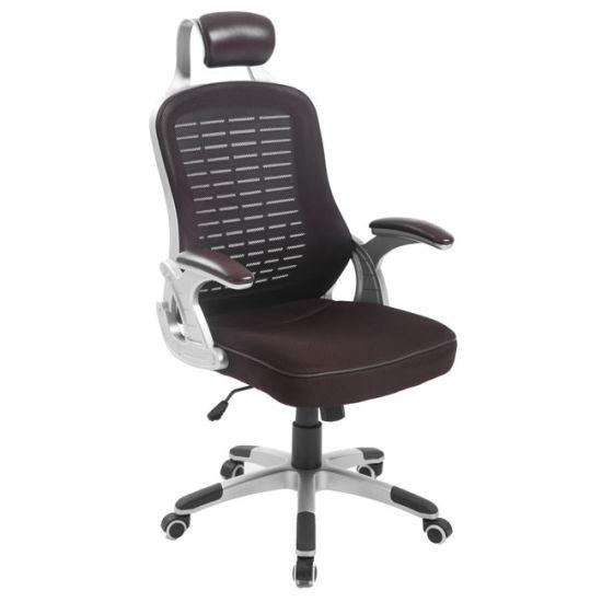 MID Back Mesh Ergonometric Plastic Meeting Metal Office Chair Brown