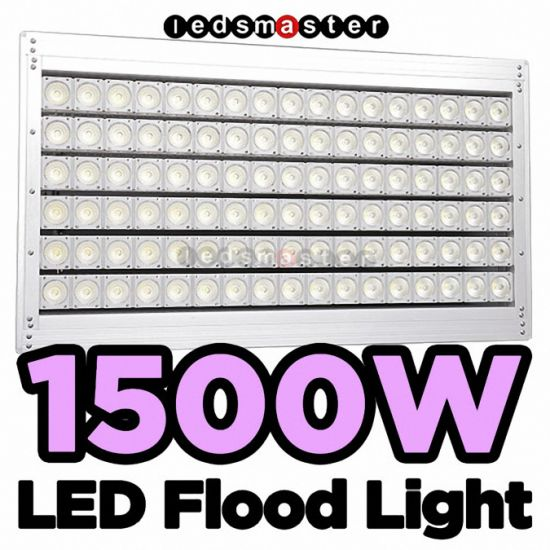 High Quality 1500W COB Bridgelux Chip LED Flood Lamp for Stadium pictures & photos