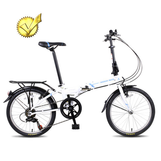 20 Inch 7 Speed Integrated Wheel Foldable Aluminum Alloy Ultralight Portable Folding Bike Bicycle