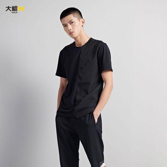 Summer Fashion Trendy Modern Stylish Loose Printing Casual Men's T-Shirt