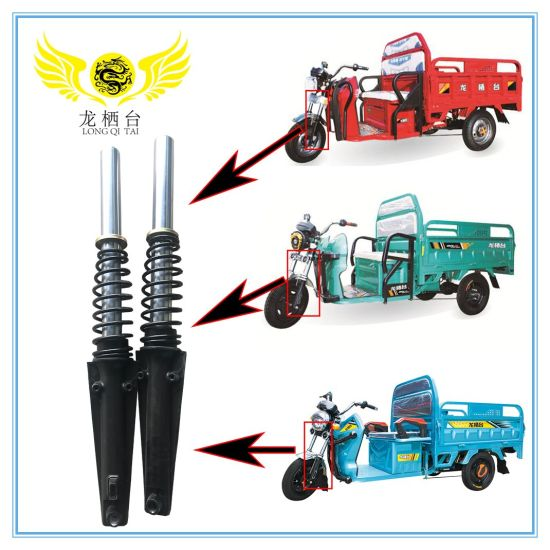 2020 Auto Rickshaw Spare Parts Hydraulic Pressure Shocker for Electric Tricycle