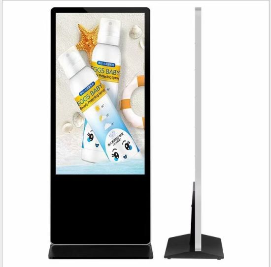 Factory Hot 43 Inch LG Indoor Exhibition Digital Signage Advertising Monitor with 32 G Storage Android Media Player