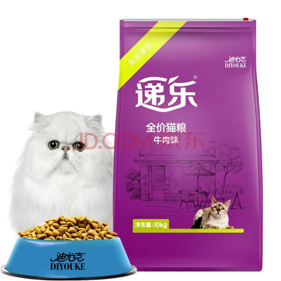 Diyouke Delivery Cat Food Muppet Blue Cat English Short Kitten Cat Food Full Price Beef Flavor Cat Food pictures & photos