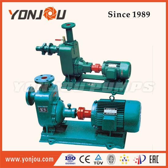 Yonjou Suction Water Pump