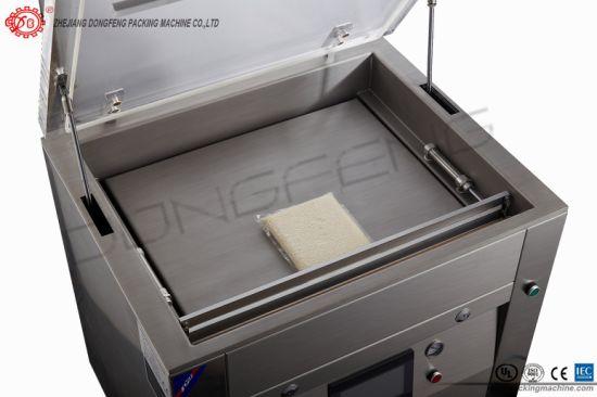 Rice Machine (DZ-610KH)