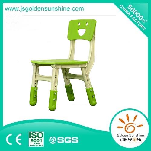 Children Adjustable Plastic Chair of Kindergarten Furniture