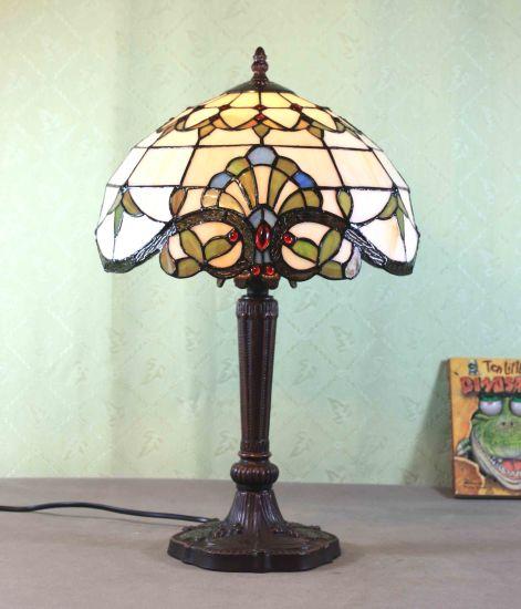 Art Tiffany Table Lamp 751