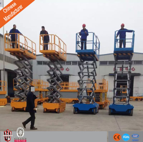 6-12m Self-Propelled Electric Scissor Lift Table with Ce pictures & photos