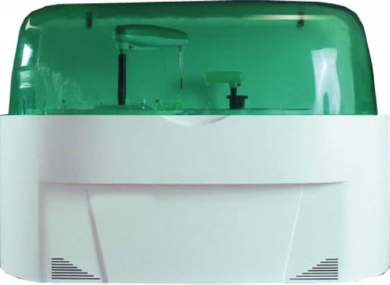 Ba-200 Automatic Clinical Chemistry Analyzer, Lab and Hospital Equipment