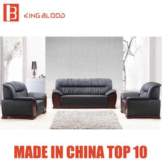 Office Furniture Classic Wood Frame Leather Sofa