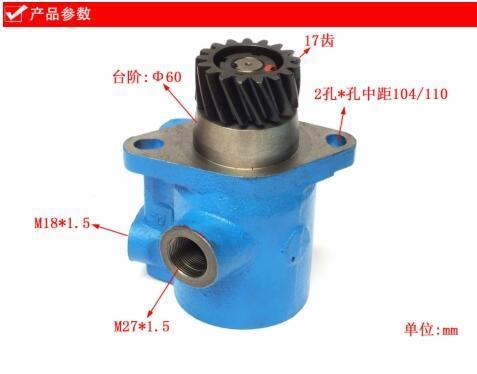 High Quality Truck Parts Original Ng80 Hydraulic Pump