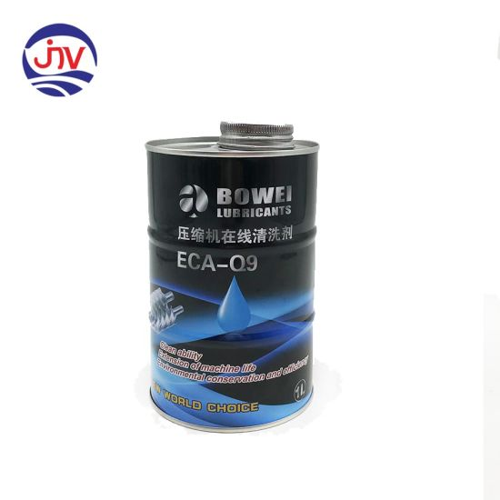 1 Liter Tall Round Closed Top Engine Oil Tin Cans