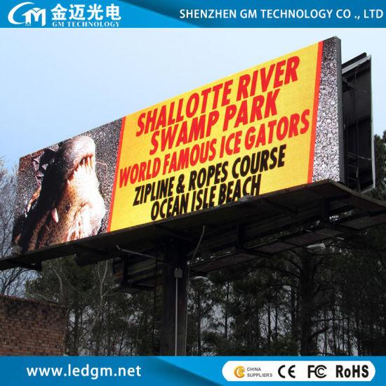 Outdoor High Brightness LED Display Panel (P16 Advertising LED Display Screen)