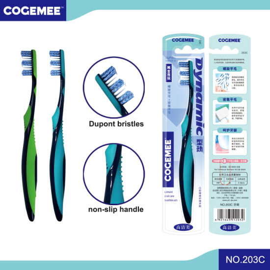 Toothbrush with DuPont Bristles for Man 203
