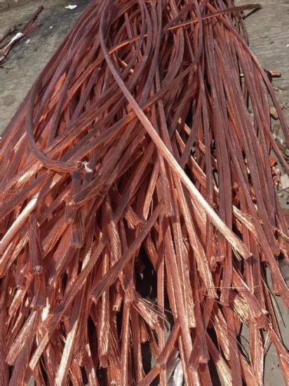Copper Scrap Wire /Factory Cooper Scrap 99.995/Copper Wire Scrap with 99.99% Purity