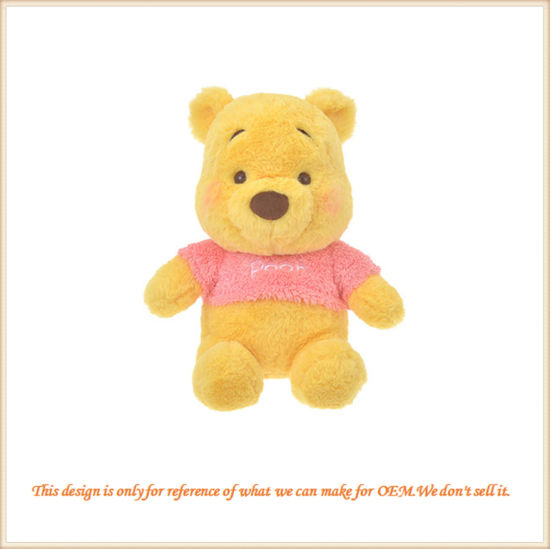 Winnie The Pooh Plush Stuffed Toys Animal Children Gifts