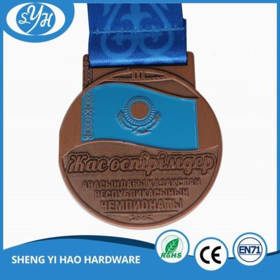 Die-Casting Gold Make Your Own 3D Sports Medal pictures & photos