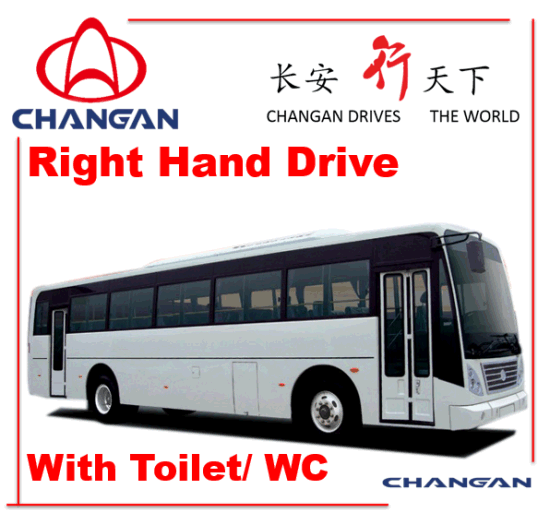 Changan Sc6108 Tour Bus with Wc Price of New Bus pictures & photos