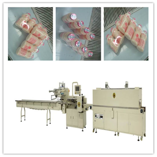 Beverage Shrink Packaging Machine (SFR)