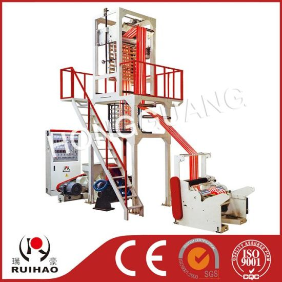Two Color Strip Blowing Making Machine pictures & photos