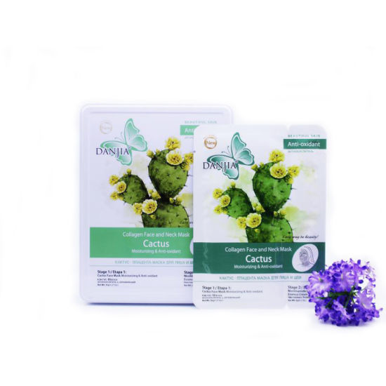 Hot Sale Cactus Moisturizing & Anti-Oxidant Collagen Face and Neck Mask
