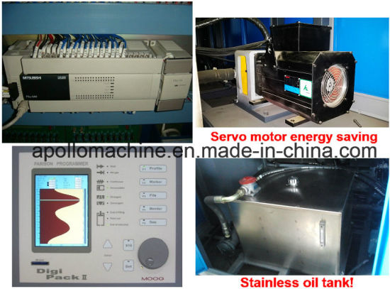 Small Volume 1L~5L HDPE/LDPE /PP Blow Molding Machine for Bottles Jerry Cans Equipment pictures & photos