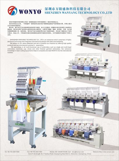China One Head Richpeace New Design Computer Embroidery Machine