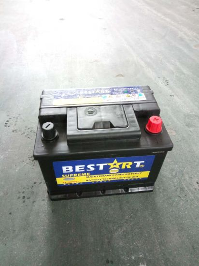 Mf Car Battery Bci-42 (DIN45AH) pictures & photos