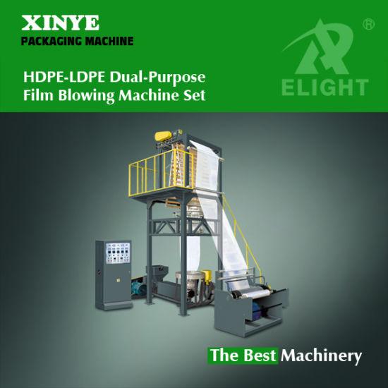 HDPE LDPE Plastic Rotary Layer Film Blowing Machine