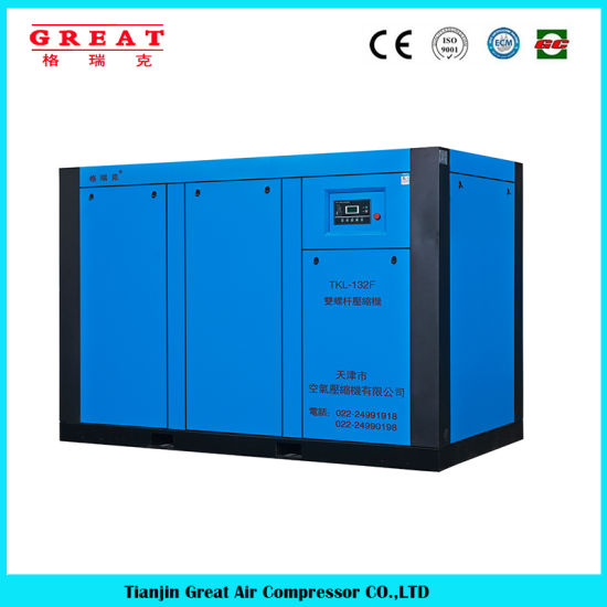 Factory Direct Supply 10HP-840HP Pm VSD Screw Air Compressor (CE / ISO)