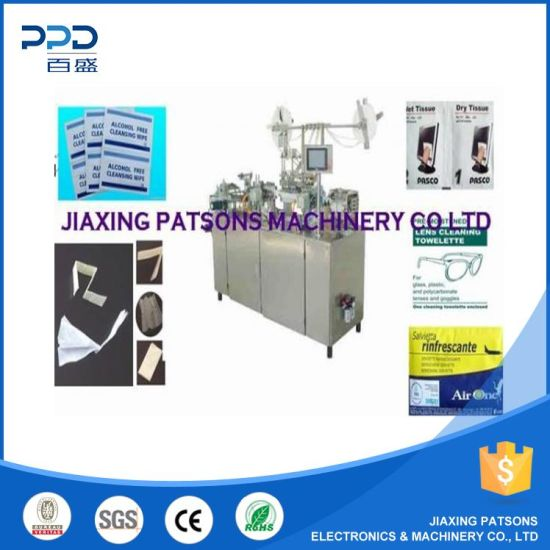 China Fully Automatic Alcohol Prep Wipes Packing Machinery