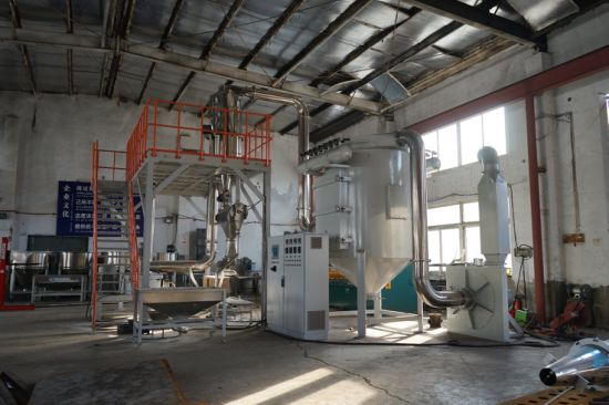 Acm-50 Air Classifier Mill for Powder Coating pictures & photos