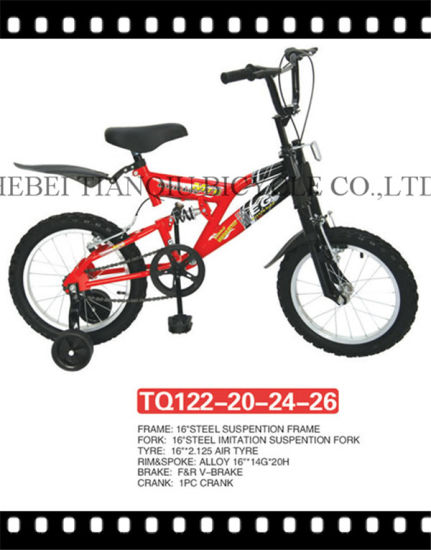 BMX Kids Bicycle From Malaysia Kids Bikes Children Bike pictures & photos